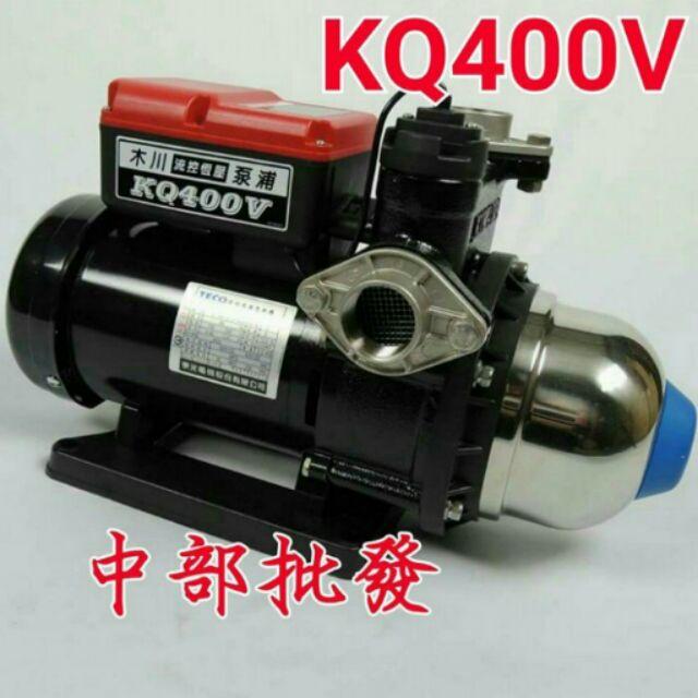 東元KQ400V 1 2HP 電子穩壓機太陽能熱水加壓機熱水器加壓機 KQ400
