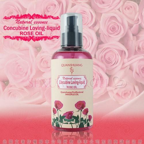 ~莎莎 ~潤滑液動漫情趣~Concubine Loveing Liquid 全身按摩潤