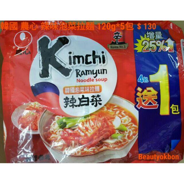 韓國農心辣味泡菜拉麵120g 5 包袋)