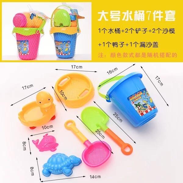 1 超 兒童沙灘玩具套裝寶寶大號沙漏玩沙玩水工具 加厚戲水玩具
