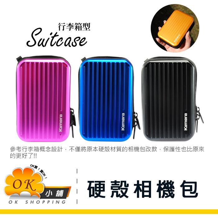 行李箱相機包硬殼包類單眼可掛腰SONY Canon Nikon Samsung FUJIF