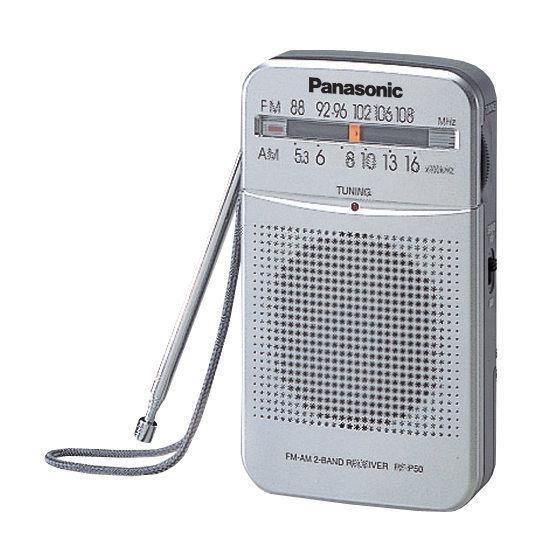 Panasonic 國際AM FM 二波段口袋型收音機RF P50