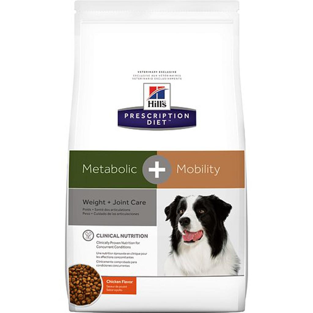 希爾思®處方食品犬用Metabolic Mobility 肥胖代謝關節活動力9 5b