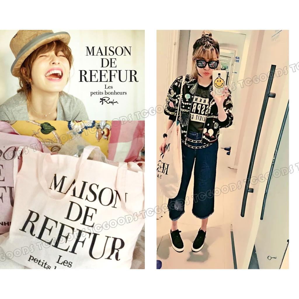 ~台中好物~ 模特兒 梨花MAISON DE REEFUR 專櫃棉質輕量托特包手提袋大容量