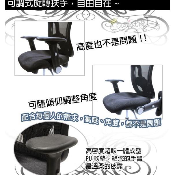 換購升降摺疊扶手外加450 元只限買椅子換購單買要600 100 謝謝
