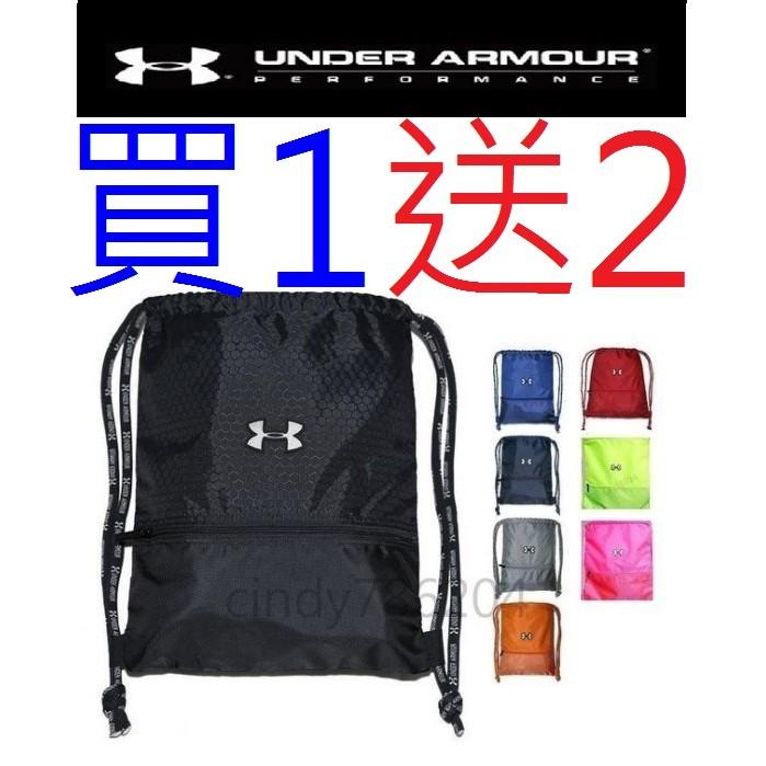 全場最低~買1 送2 ~大號 UA Under Armour under armour 束