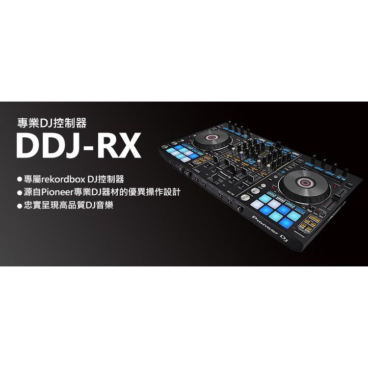 Pioneer DDJ RX DJ 控制器夜店、舞曲、EDM 、重低音、Hiphop )