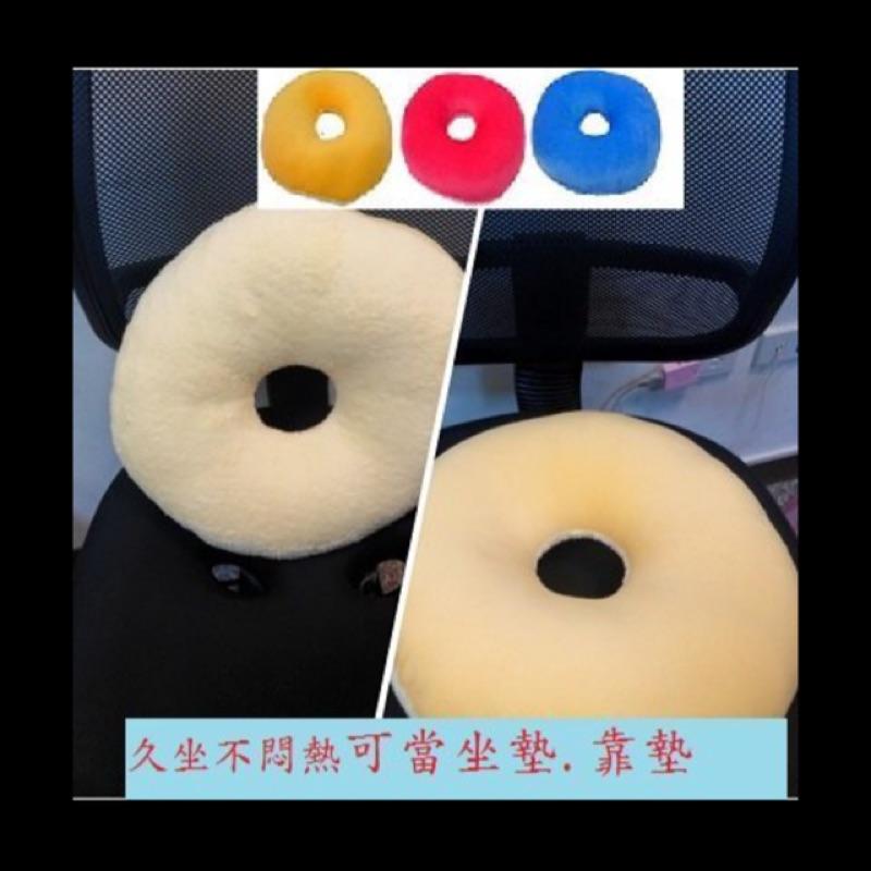 淇淇的賣場保証全程 甜甜圈抱枕坐墊靠墊腰枕枕頭座墊增高墊,共三色,防痣防褥瘡墊圓形坐墊自然