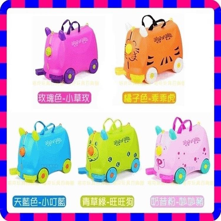 ~K110001 ~三合一行李箱英國KOS GROUP 高盛多 兒童玩具旅行箱收納箱兒童學
