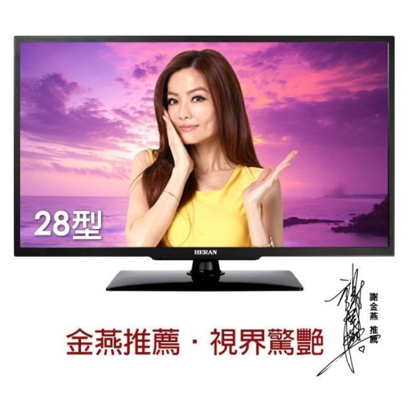HERAN 禾聯28 吋Hi HD LED 液晶顯示器HD 28DF1