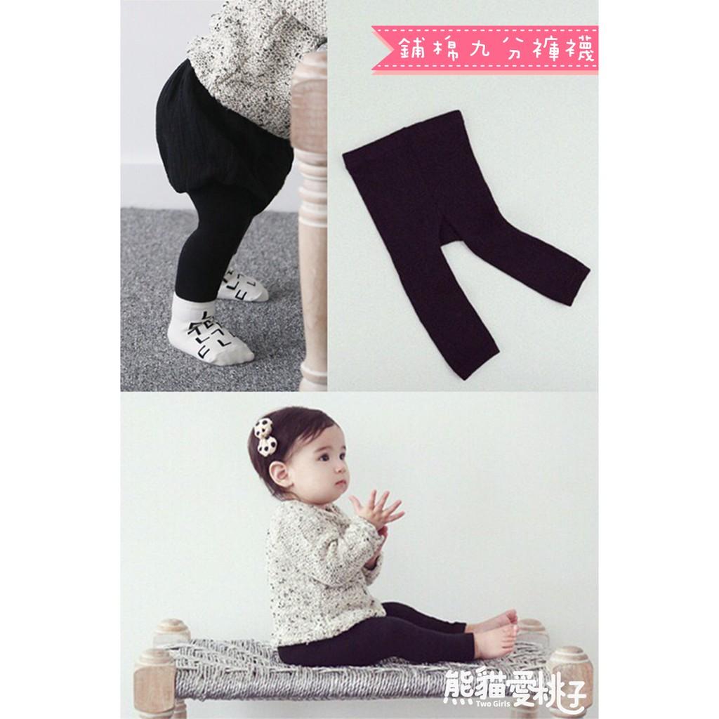 素色純色純棉加厚鋪棉九分PP 褲襪嬰兒寶寶兒童女童女寶女嬰1 6 歲共3 色