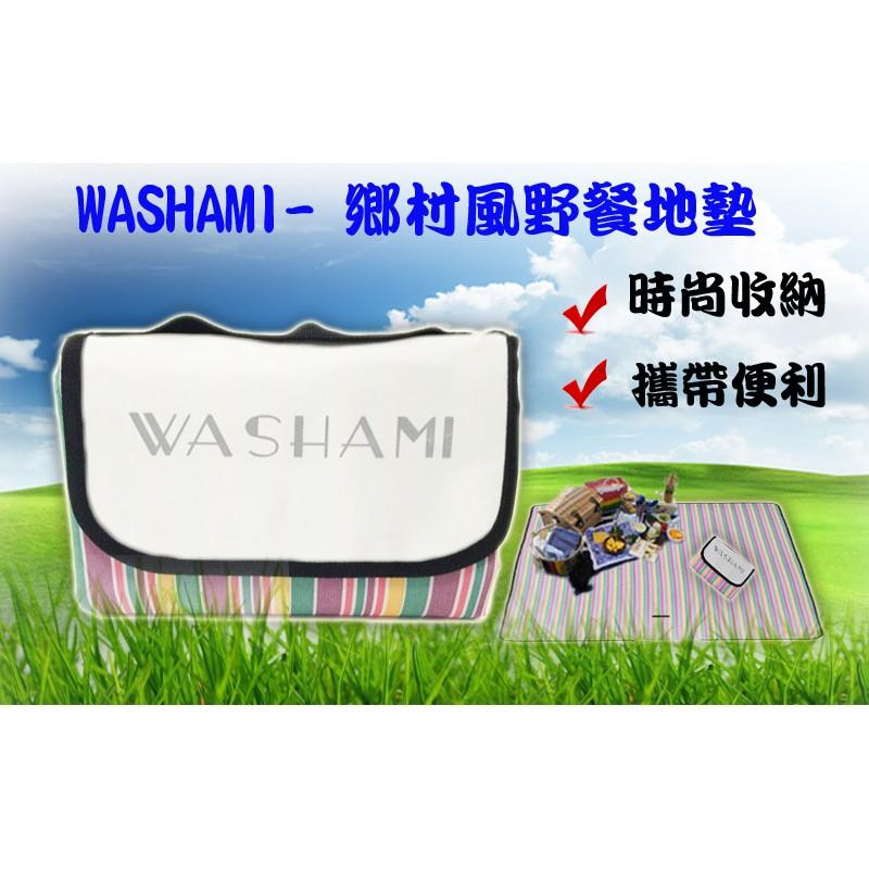 WASHAMl 鄉村風野餐地墊防潮墊遊戲墊150X200CM ~支援超取~