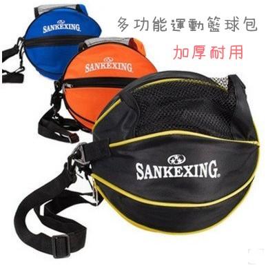 ~多 籃球包~單肩籃球包排球、足球、籃球訓練包耐用輕便高檔籃球包單肩斜挎包送氣針網
