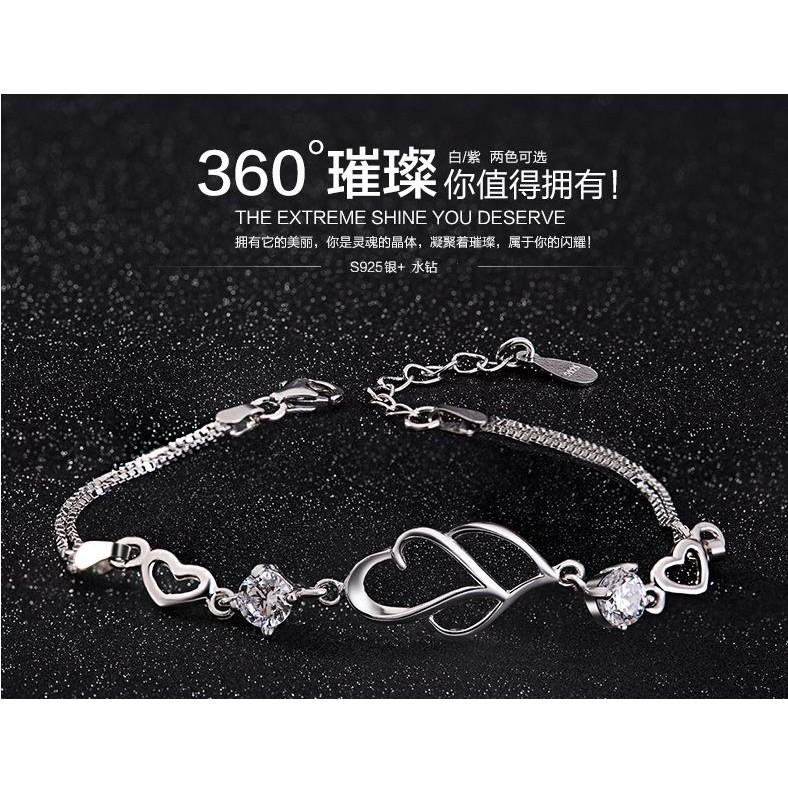 ~莓莓小舖~925 銀手鍊女 生日 送女友飾品送閨蜜情人節 帶包裝K39