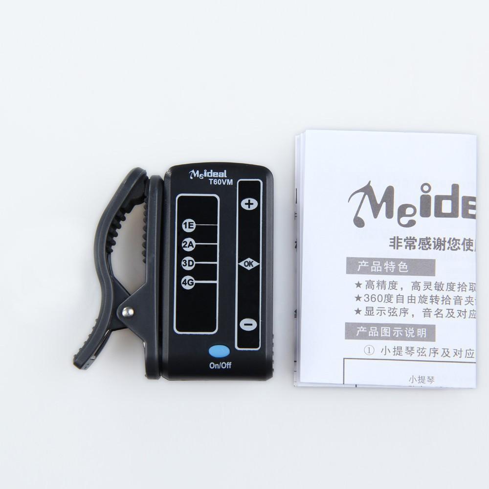 活動價)T60VM 夾式LED 小提琴曼陀林調音器