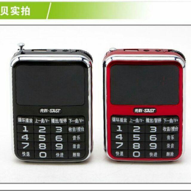 先科AY F92 迷你音響便攜式插卡隨身碟收音機MP3 播放器小音箱教師 教學講課