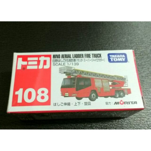 TOMICA NO 108 108 4 HINO AERIAL LADDER FIRE T