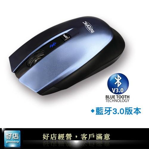~好店~ INTOPIC 廣鼎MSW BT650 藍色藍芽無線光學滑鼠usb 滑鼠電競滑鼠