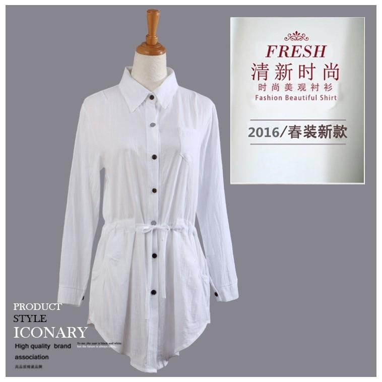 阿B 潮流 雜貨襯衫襯衫裙上班族套裝中長款小清新寬鬆顯瘦款襯衫18516050