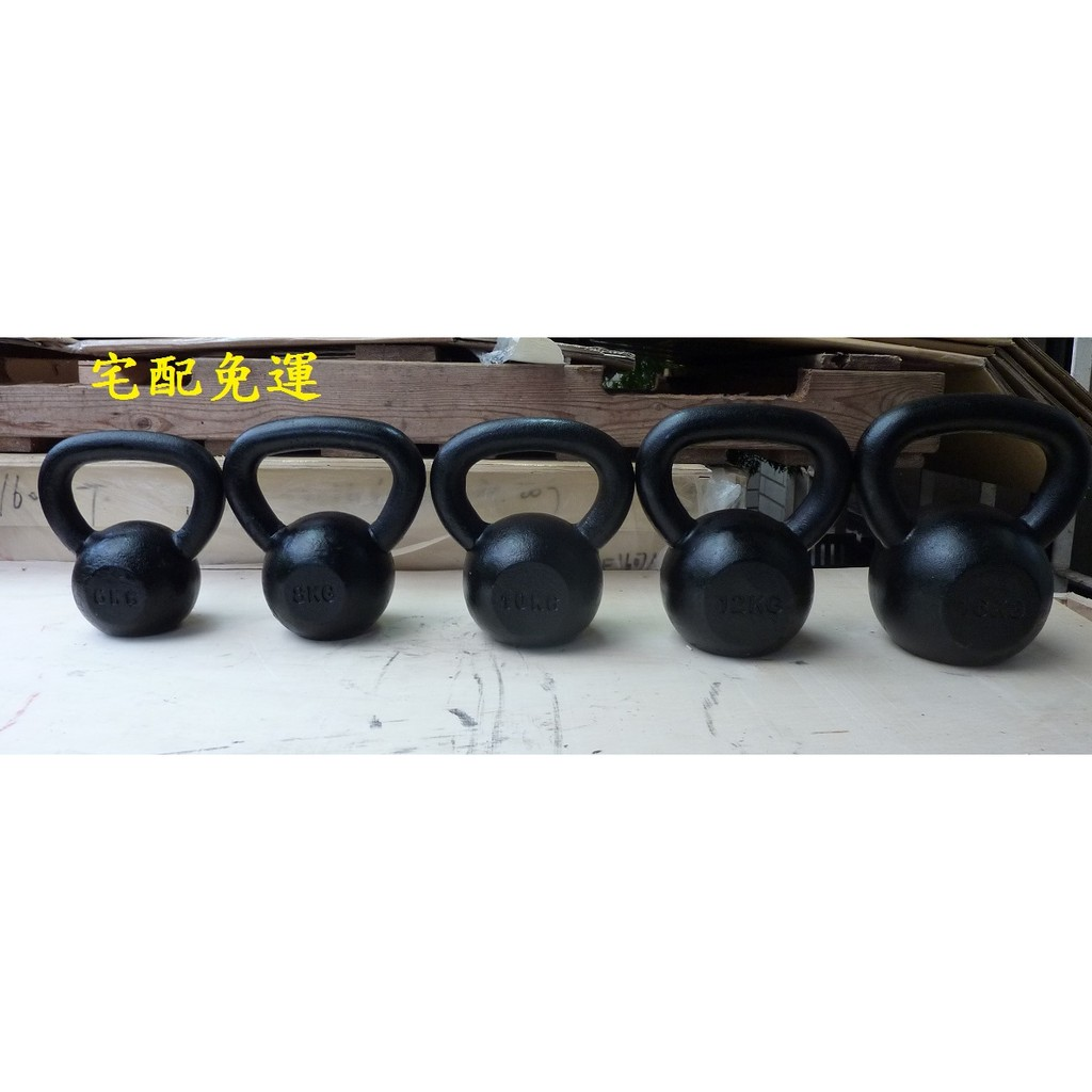 免 Kettlebell 壺鈴 6 48 公斤鑄鐵烤漆黑色浸塑壺鈴