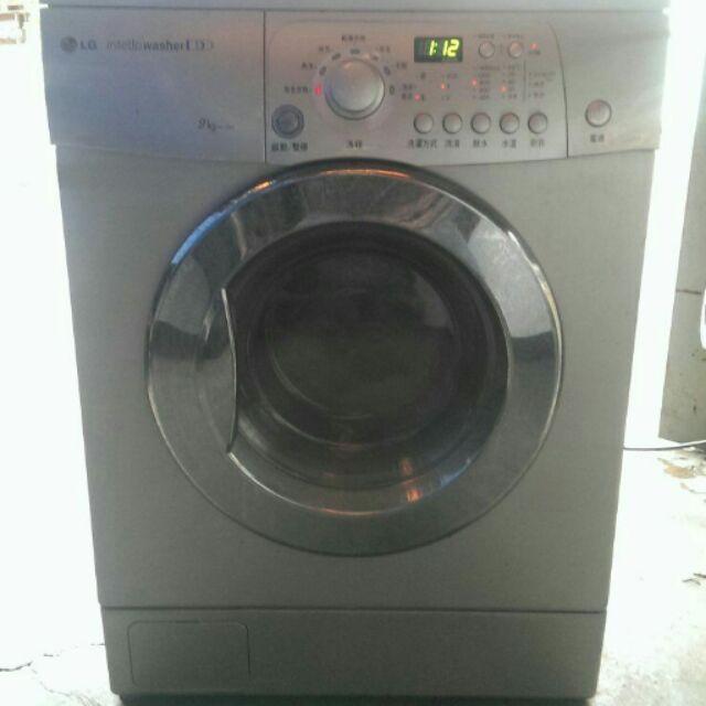 LG 9 公斤洗脫烘變頻滾筒洗衣機