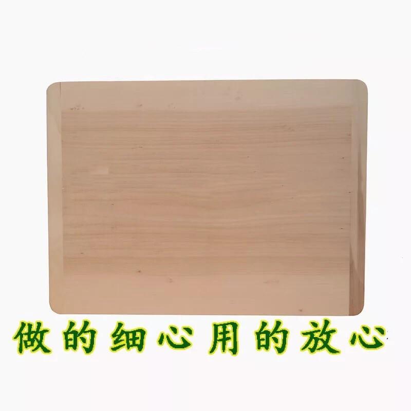 厚度2 8 公分寬28 38 公分柳木菜板實木砧板整木切菜板大號長方形擀麵板案板實木揉麵板