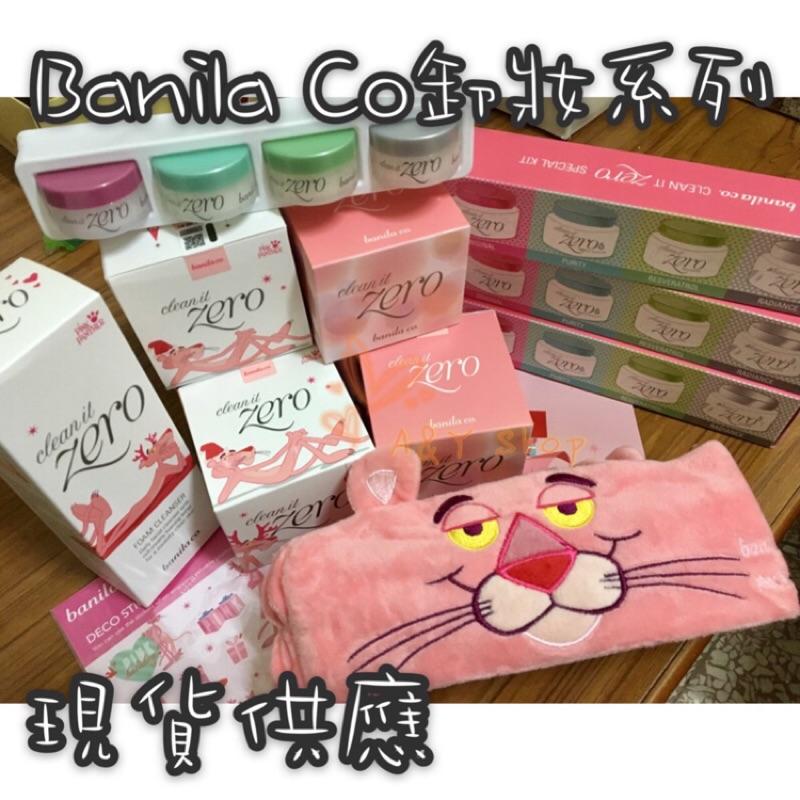 韓國banila co 聖誕節 粉紅頑皮豹 組零負擔乳凍卸妝凝霜100ml 小樣4 件組太