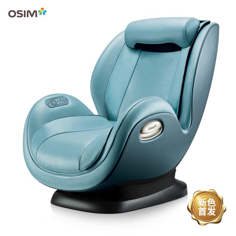 【免運】OSIM傲勝OS-862 迷你天王椅 沙發椅 自動小戶小型家用迷你按摩椅