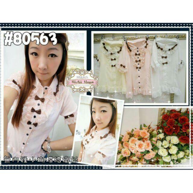 Mussa 日系 粉色蝴蝶結襯衫