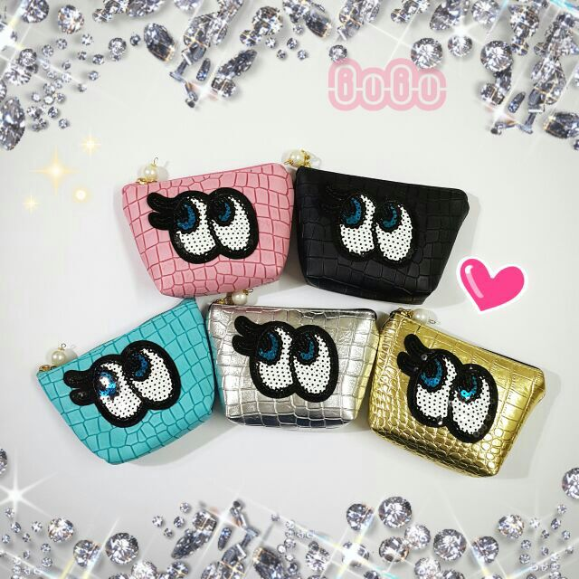 韓國亮片大眼睛包包零錢包小化妝包coin bag ~5 色金銀黑綠粉