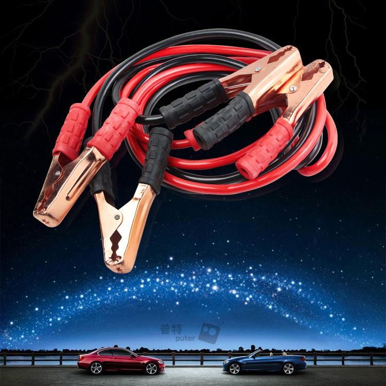 汽車電源搭火線汽車沒電急救線500A2 2 公尺電源點火線電瓶連接線電瓶夾線電瓶線~普特汽