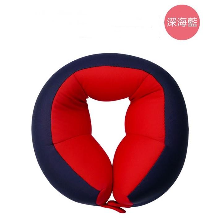 雙色五角微粒頸枕多 U 型頸枕多 瑜珈枕旅行枕午睡趴睡枕靠腰枕飛機枕