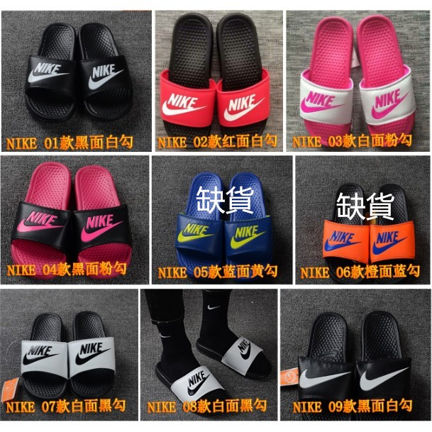 耐克NIKE 拖鞋耐克男款拖鞋耐克女款拖鞋耐克情侶款拖鞋耐克一字SUPREME 拖鞋