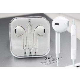 蘋果iphone5 5S 6 6plus 藍網線控帶麥耳機藍鋼網重低音耳機立體聲環繞聲