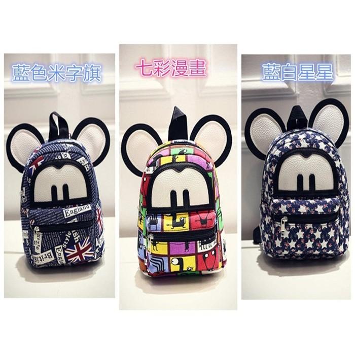 : 卡通可愛潮款小包帆布印花米奇米老鼠雙肩後背包可變換胸包學生背包米奇帆布雙肩包