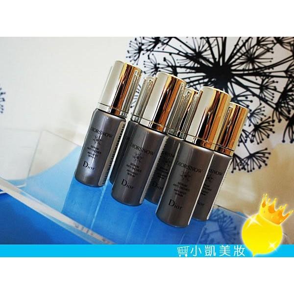 小凱美妝~CD 雪晶靈淨斑精華7ml 玻璃瓶~Christian Dior 迪奧~鐳射光脈