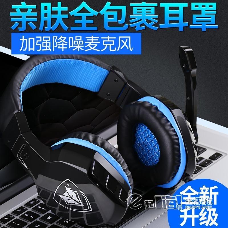 NUBWO 狼博旺NO 3000 臺式電腦耳機頭戴式游戲電競語音耳麥帶話筒