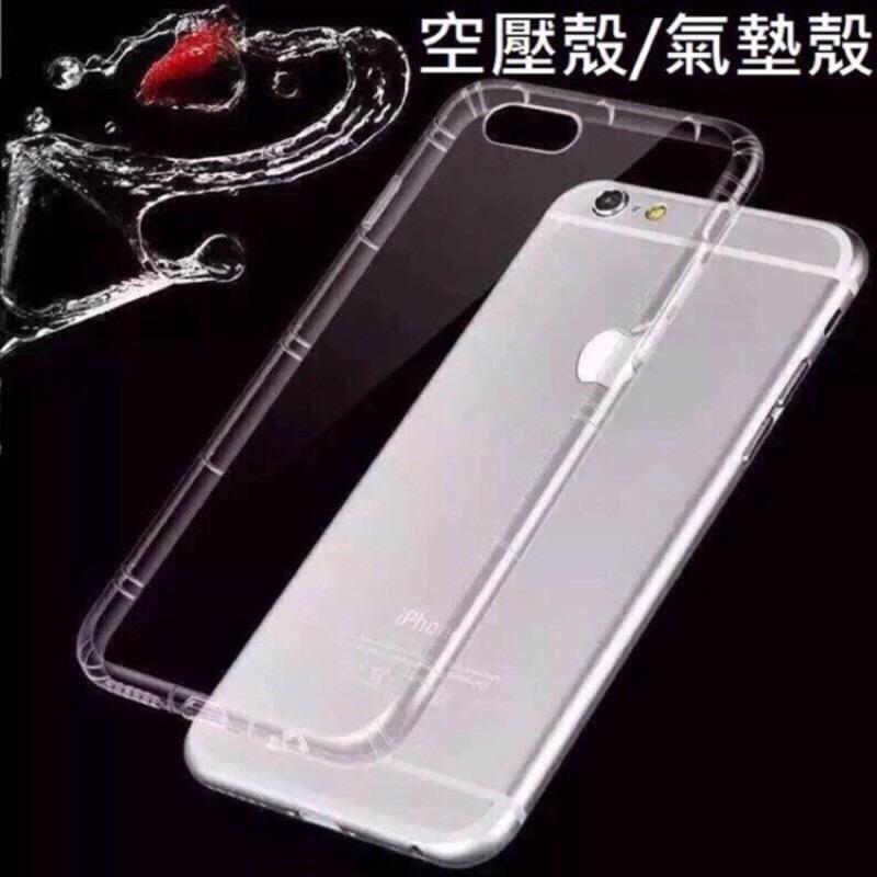 Iphone7 空壓氣墊殼iphone7plus 空壓氣墊防摔殼軟殼透明殼