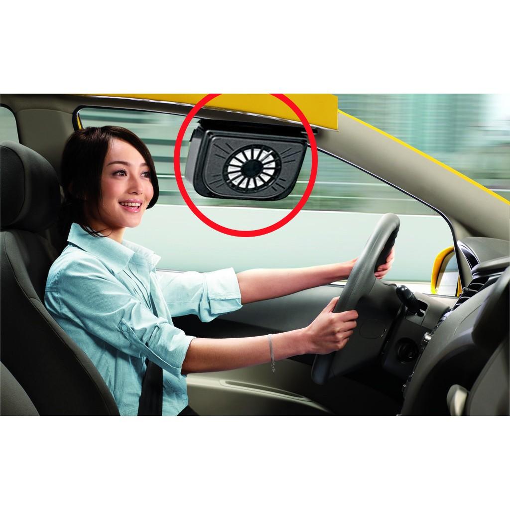 美國TV Auto Fan 汽車排熱風扇太陽能排風扇車用電扇汽車 排氣扇 任何車型Auto