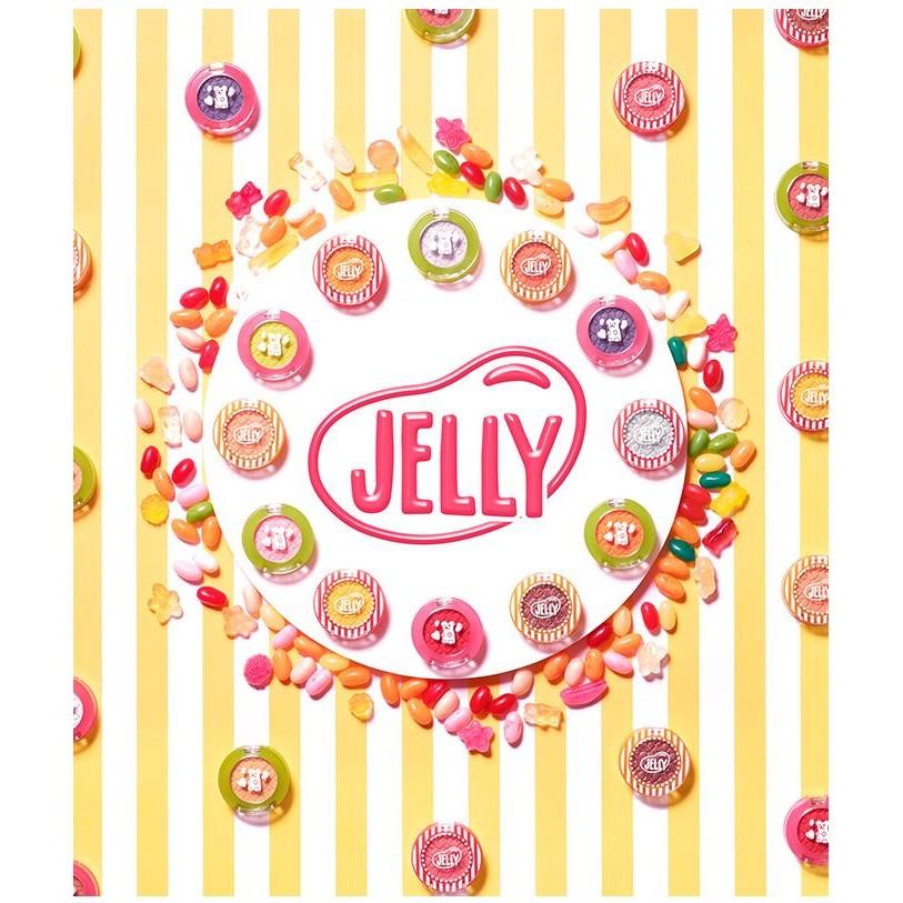 韓國Etude House Mellow Jelly Pot Eyes 果凍眼影