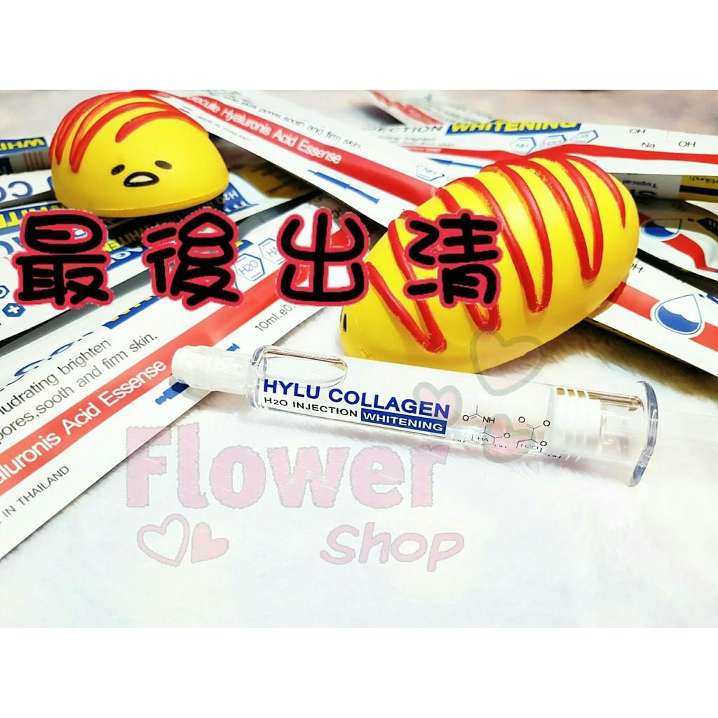 正品泰國BIO skin 美白補水保濕泰國水光針膠原水光針BIO SKIN HYUL CO