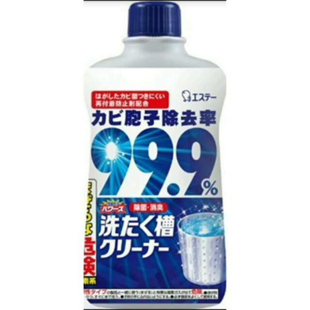 製エステー雞仔牌洗衣槽 除菌去污劑550g 清潔劑洗槽劑