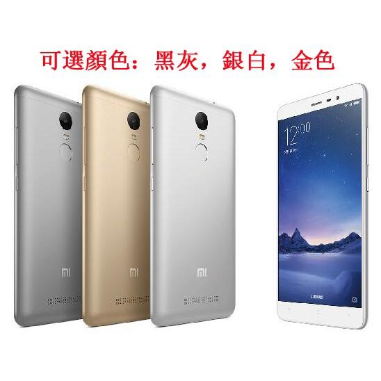 送玻璃膜小米官方正品紅米Note 3 4G 上網16GB 八核心5 5 吋金屬機身雙卡雙