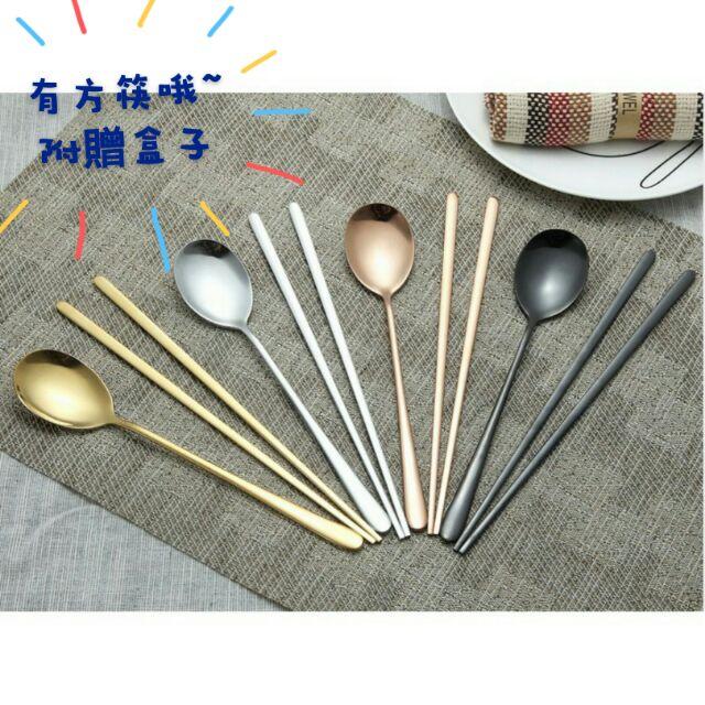 304 不鏽鋼鈦金勺子筷子環保餐具附盒子玫瑰金