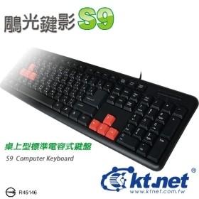 S9 鵰光鍵影鍵盤USB 104 鍵鍵盤
