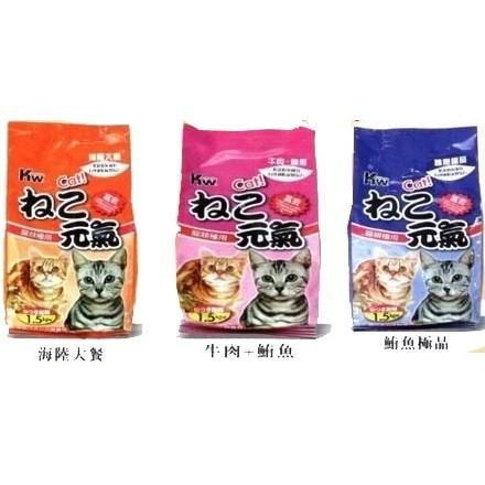 ~幸福培菓寵物~ ~元氣の吉祥貓1 5 公斤小包裝五種口味