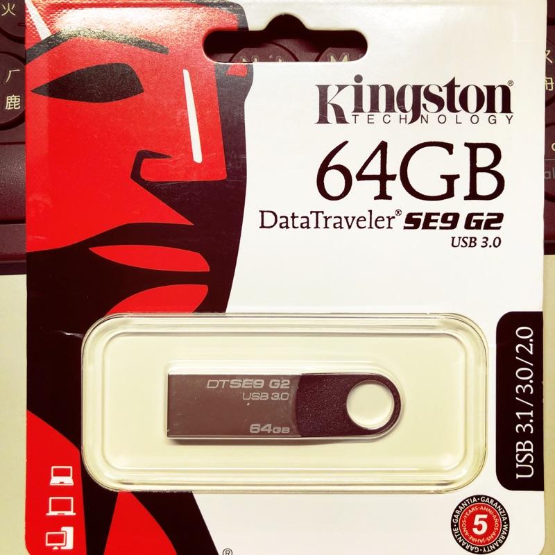 Kingston usb3.0 64G 隨身碟