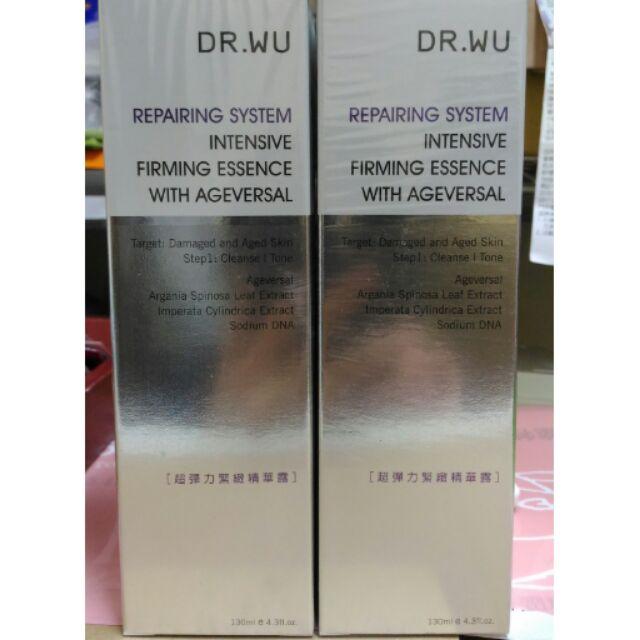 DR WU 超逆齡抗皺修復霜30ML 、DR WU 超彈力緊緻精華露130ML 杏仁酸亮白