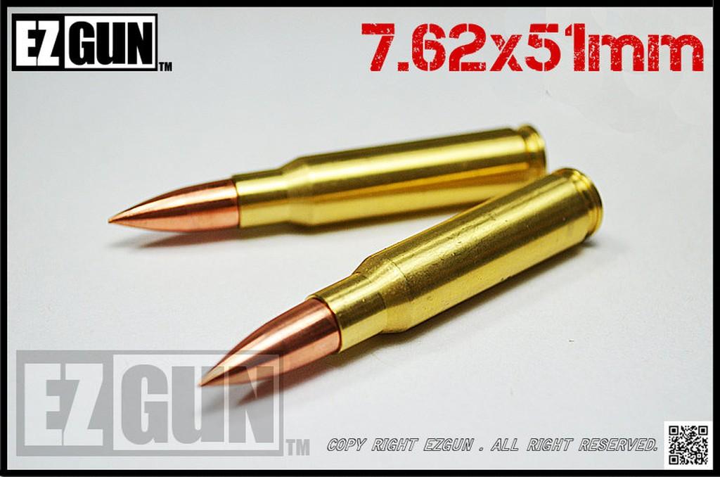 EZGUN 特仕 7 62x51mm 裝飾彈黃銅與紅銅 M14 SCAR H FAL G3