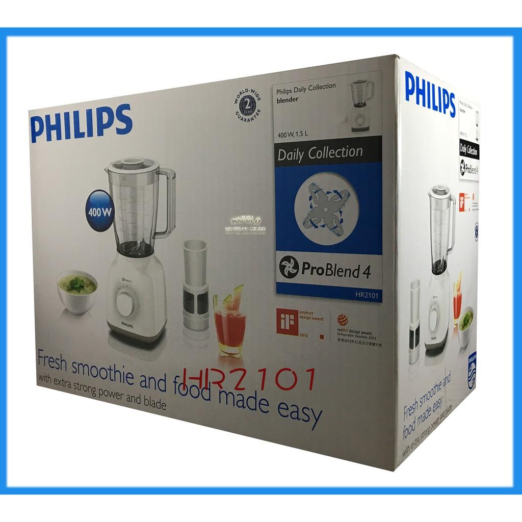 內附濾網PHILIPS 飛利浦Daily Collection 活氧果汁機HR2101 (